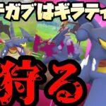 【ポケモンGO】ドラゴンテール型ガブリアスはギラティナを狩る!!やっぱりガブリアスは怪物だった!!実況ドラゴンバトルリーグ