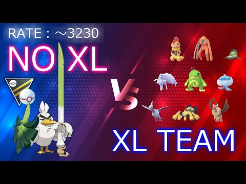 ハイパーリーグリミックスをXL無しで駆逐したパーティー紹介!NO XL POKEMON【ポケモンgo】