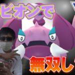 【ポケモンGO】ドラピオンがチート急に強いので無双します!!!スーパーリーグリミックス