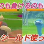 【GOバトルリーグ】最強パーティ!!(くそ弱い)【リトルジャングルカップ】【CP500以下】