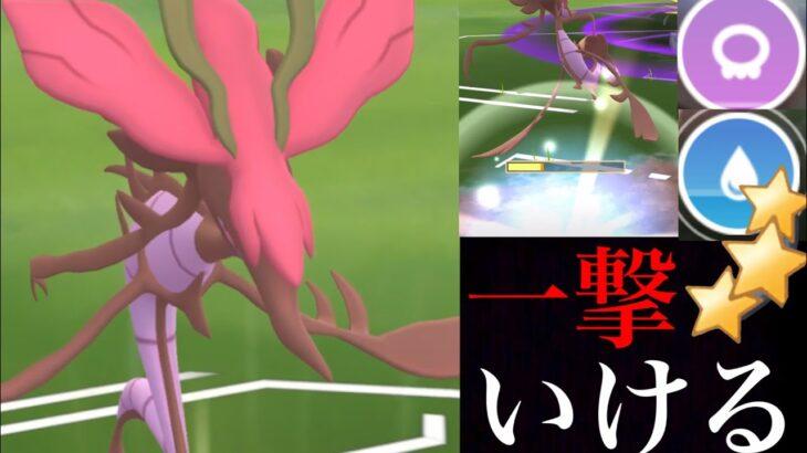 【ポケモンGO】ドラテが強力!?ダークホースのドラミドロが思った以上にヤバイ・・?【Dragalge・ハロウィンカップ・GOバトルリーグ】